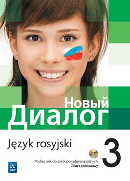Oferta pracy z językiem rosyjskim